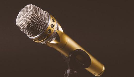イケボ声の特徴!その基準は低音だけではない