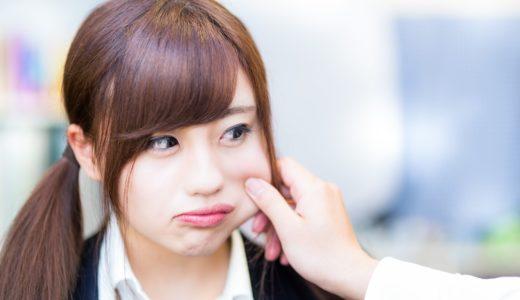 まじ卍を使う女子高生の特徴!由来や意味もご紹介
