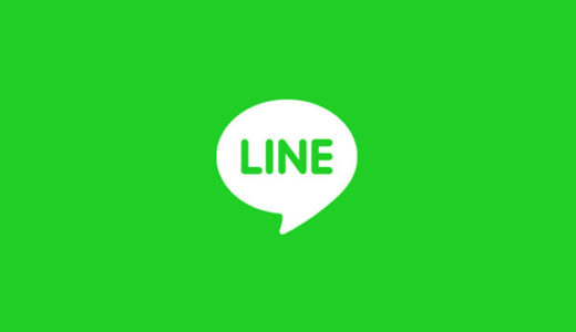 LINEのアイコンを設定しない人の心理!男性と女性の性格を徹底解説