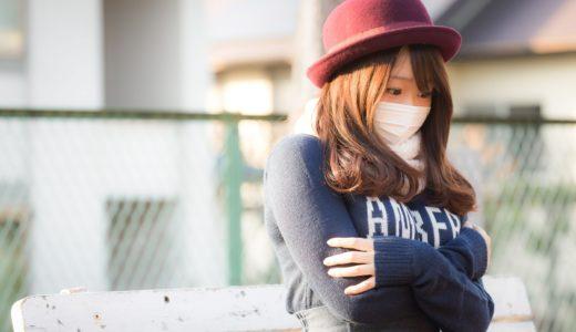 いつもマスクをしている人の心理!マスク依存症の男性と女性それぞれ解説