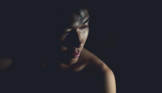 闇がある人に惹かれる闇好き人の特徴