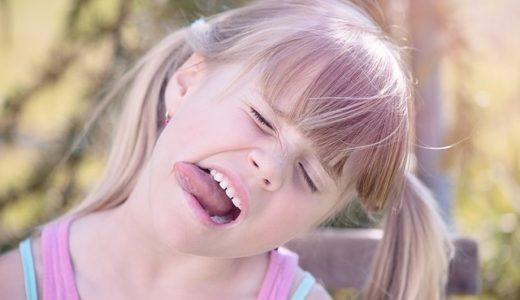 口の中を噛む癖がある人の心理!男性と女性の原因を徹底解説