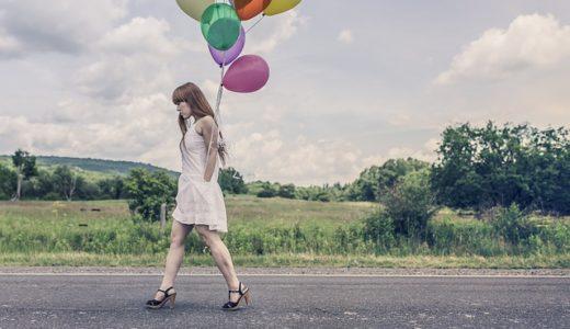 歩くのが遅い人の心理!ゆっくり歩く男性と女性の性格を徹底解説
