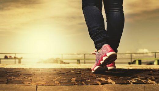 歩くのが早い人の特徴!早歩きな男性と女性の性格を徹底解説