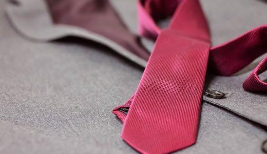 紫色のネクタイの男性心理!仕事で選ぶ意味を徹底解説