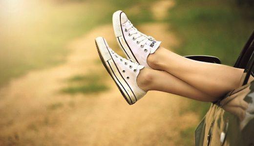 足を伸ばして座る人の心理!男性と女性の性格を徹底解説