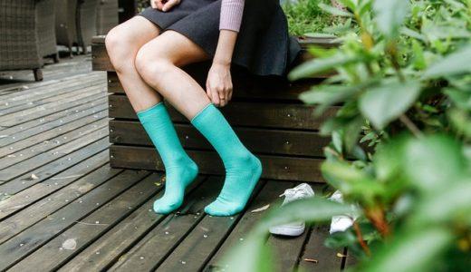 自分の靴下の匂いを嗅ぐ癖のある人の心理!男性も女性も徹底解説