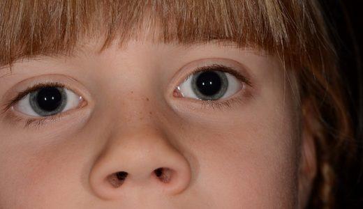 瞳孔が開く人の心理!恋愛中の男性と女性は必見