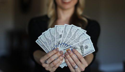 お金持ち自慢する人の心理!男性と女性の性格を徹底解説