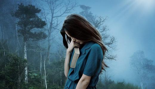 体調不良アピールする人の心理!男性と女性の意味を徹底解説