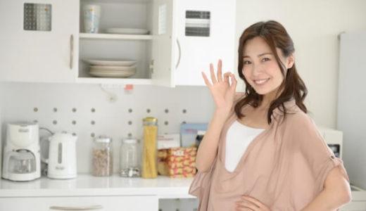 料理できるアピールする人の心理!男性も女性も正直うざい